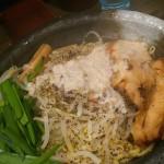 【レビュー】豊田市渋谷町 麺屋Gooに行ってきた