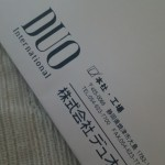 株式会社DUOから、マニック限定カラー来ました!!
