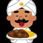 【レビュー】名古屋市港区 インドカレー・オープンキッチンに行ってきた