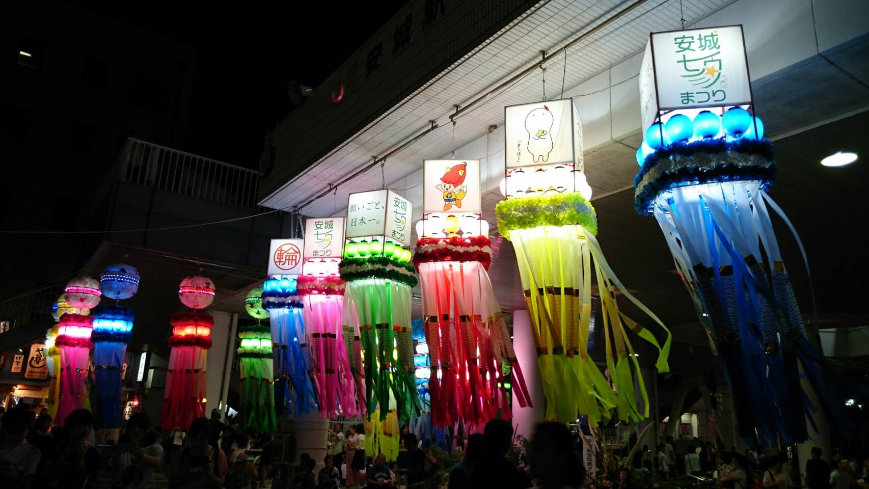 【レビュー】安城七夕祭りに行ってきた