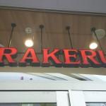 【レビュー】名古屋市港区 RAKERU(ラケル)名古屋茶屋店に行ってきた