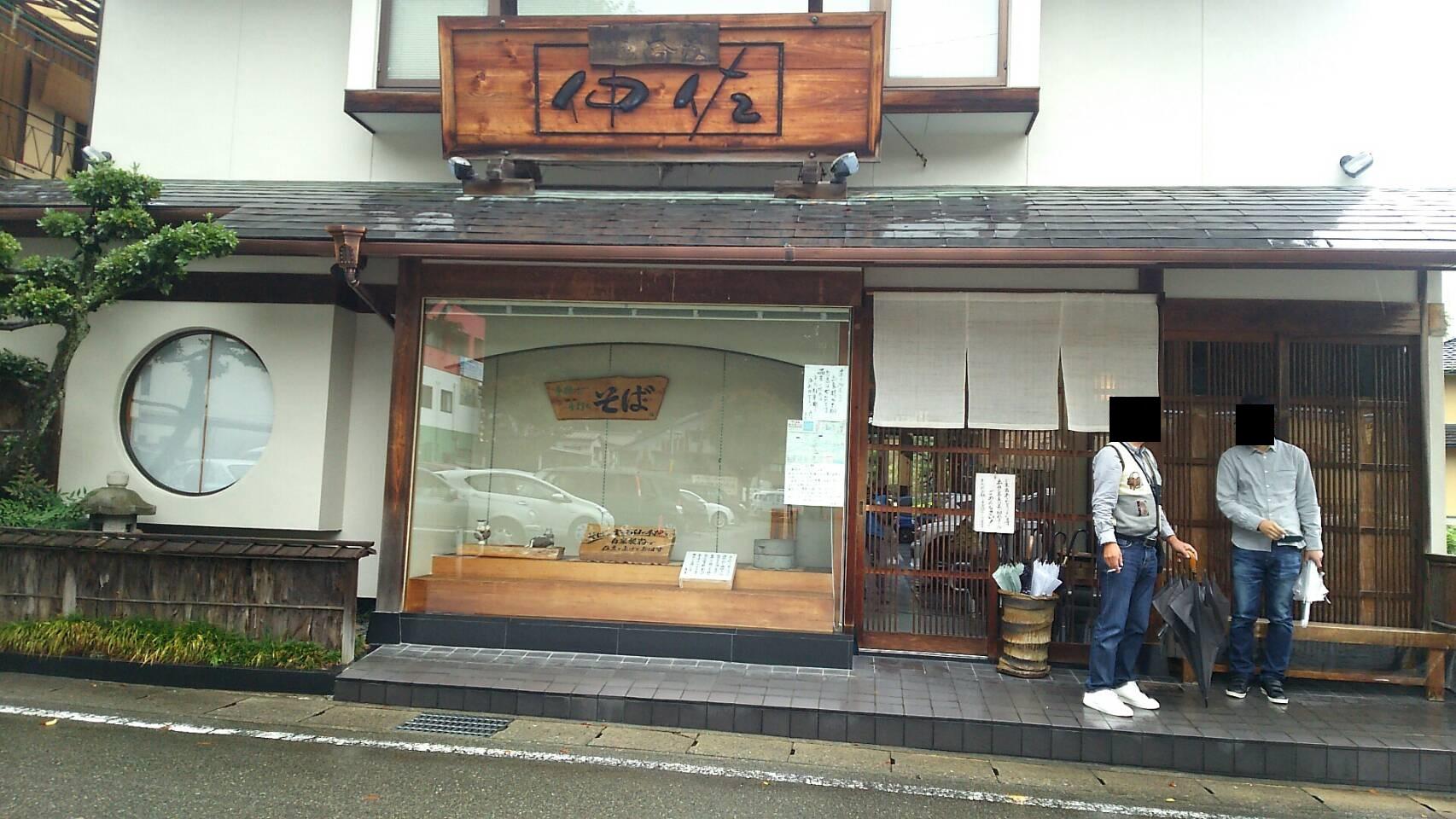 【レビュー】岐阜県下呂市 蕎麦料理 仲佐 に行ってきた
