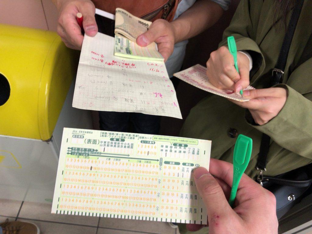 競馬 天皇賞 馬券のマークシート