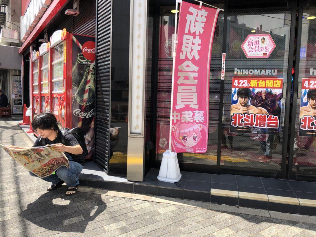 競馬 天皇賞 タロさん競馬新聞