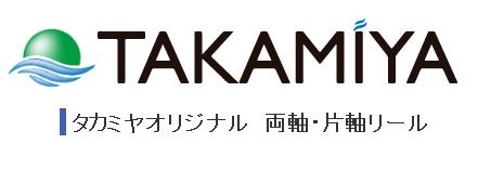 釣具のポイント・TAKAMIYA(タカミヤ) 両軸 方軸 ベイトリールスペックまとめ早見表
