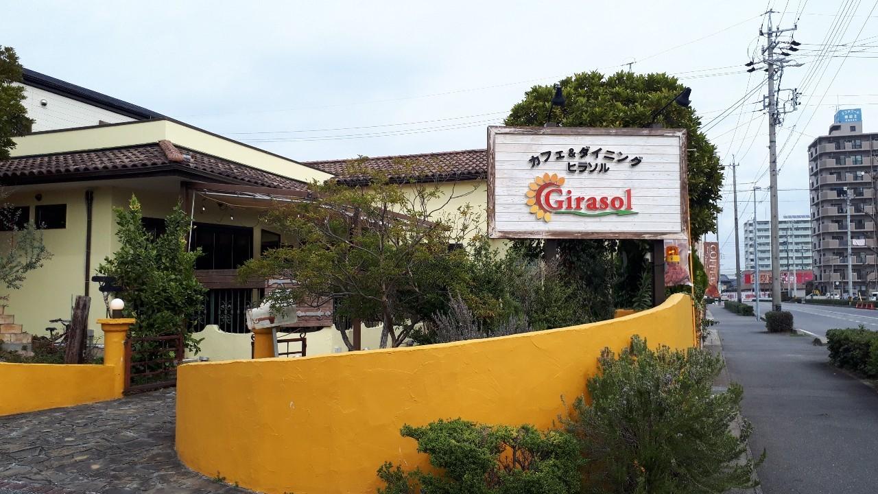 ランチレポート! 安城市東栄町のカフェ&ダイニング ヒラソルに行ってきました!