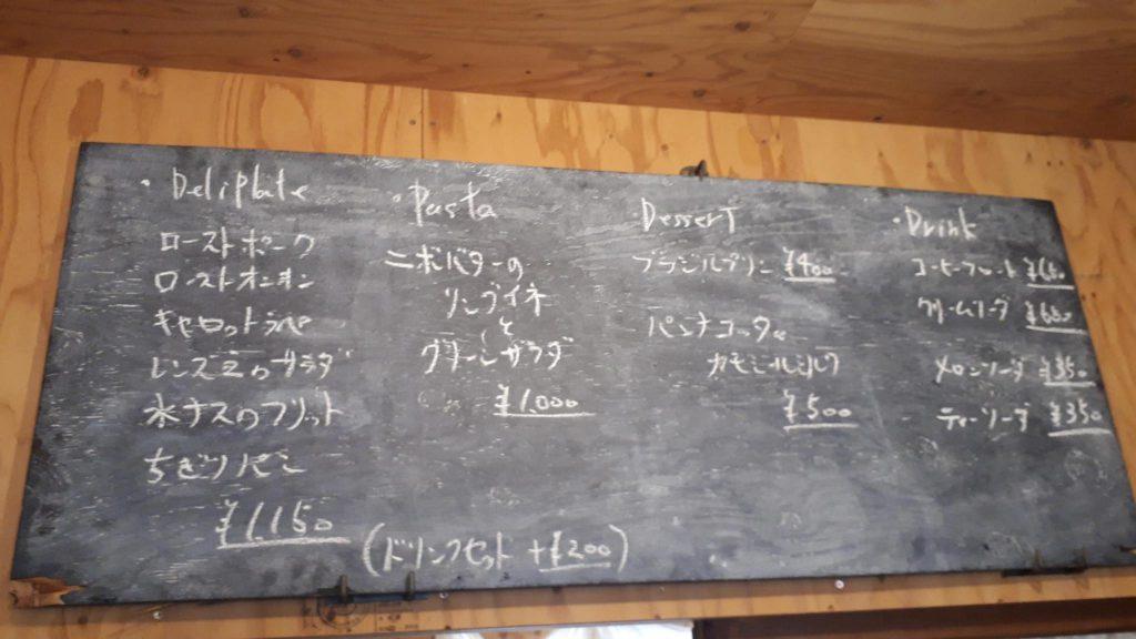 愛知県安城市 カフェ 13倉庫