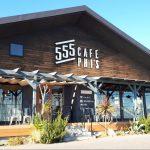 CAFE555は豊田市初のビジネスカフェ!開放的な明るいスペースで美味しいランチはママさんにもおすすめ☆