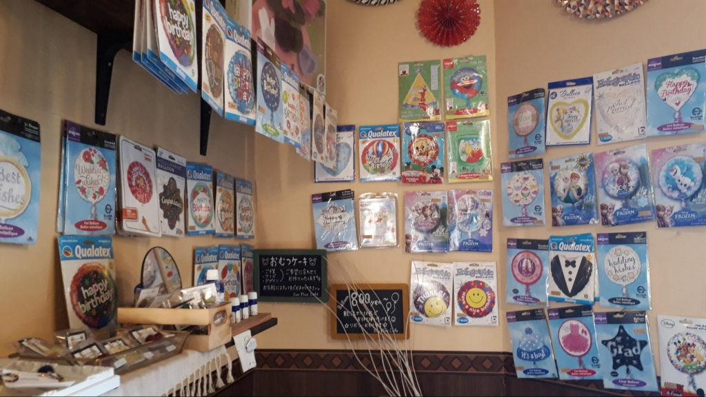 愛知県知立市 SunPlusCafe サンプラスカフェ